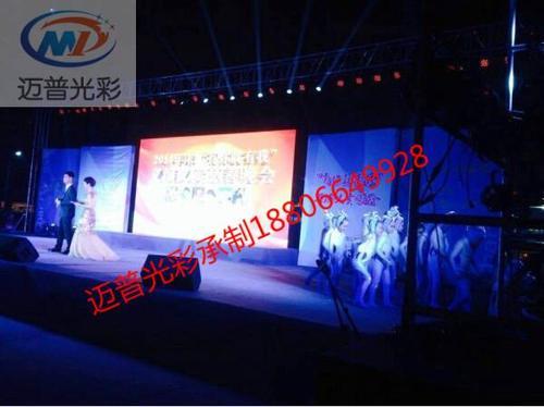 LED租赁屏价格,LED租赁屏厂家,LED出租,LED租赁