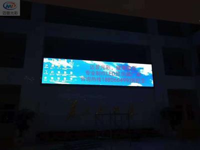 江苏盐城扶贫办室内全彩LED显示屏.jpg
