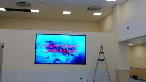 室内P2.5显示屏2.jpg